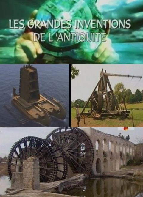 Les Grandes Inventions De L'antiquité [15/15] [FRENCH] [TVRIP]