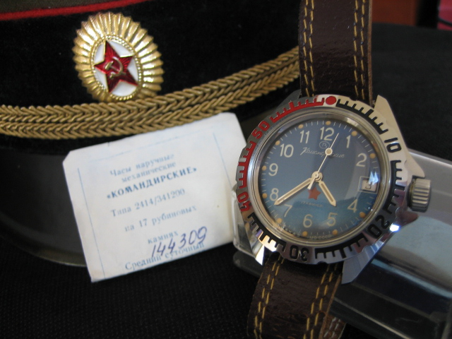 Quels bracelets historiquement corrects pour ZAKAZ années 70-80 12110109155412775410504872