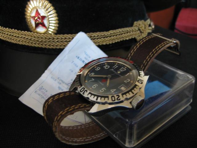 Quels bracelets historiquement corrects pour ZAKAZ années 70-80 12110109173212775410504893