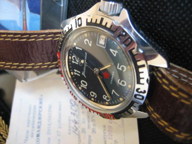 Quels bracelets historiquement corrects pour ZAKAZ années 70-80 12110109191612775410504897