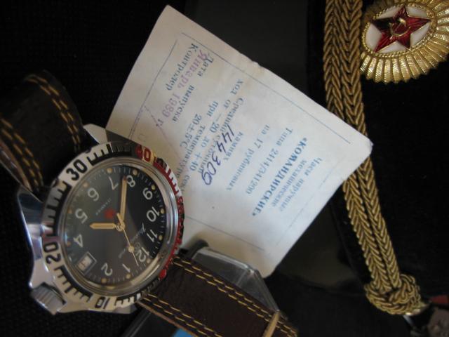 Quels bracelets historiquement corrects pour ZAKAZ années 70-80 12110109200712775410504900