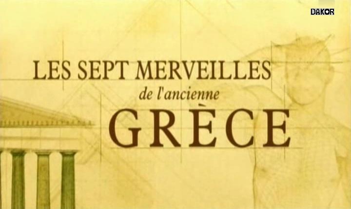 Les 7 merveilles de l'ancienne Grèce [TVRIP]