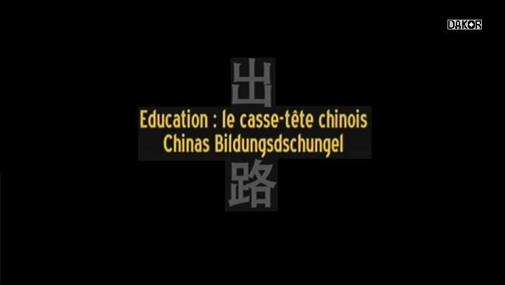 Education : le casse-tête chinois [TVRIP]