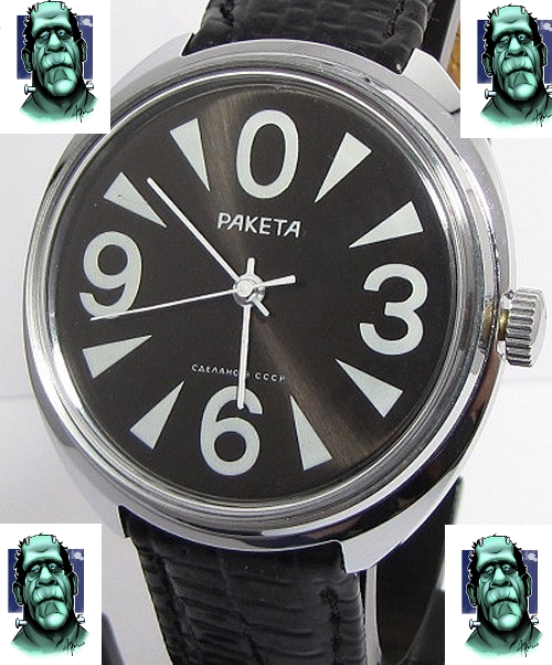 Raketa Big Zero or Faketa Biz Euro!!! 12123102390012775410713165