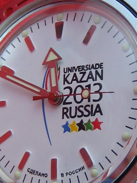 vostok fournisseur officiel de la XXVIIème Universiade d'été 13010602464412775410733613