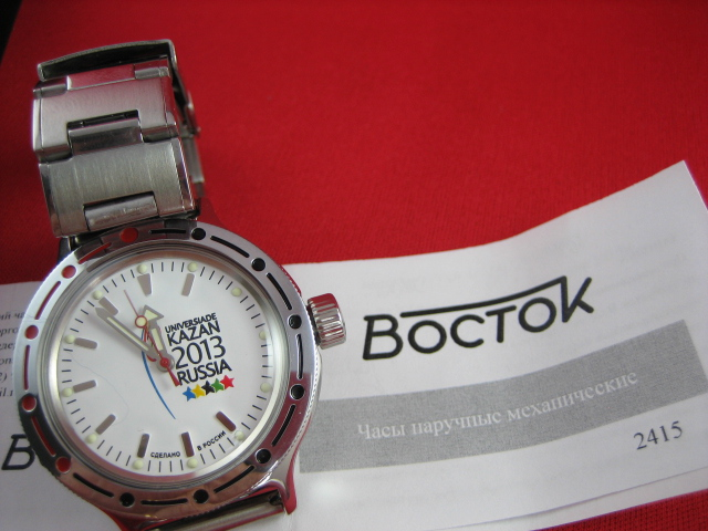 vostok fournisseur officiel de la XXVIIème Universiade d'été 13010604254112775410734104