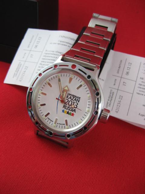 vostok fournisseur officiel de la XXVIIème Universiade d'été 13010604340812775410734147