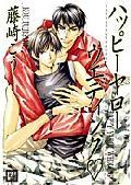 SERIE KOU FUJISAKI (10 volumes) - Page 4 Mini_1301200543258615310781973