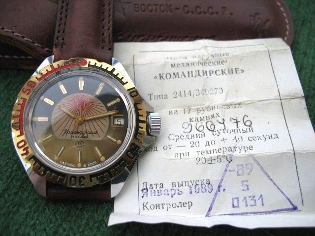 Revue VOSTOK KOMANDIRSKIE Black Plastic Case 13020609013912775410837677
