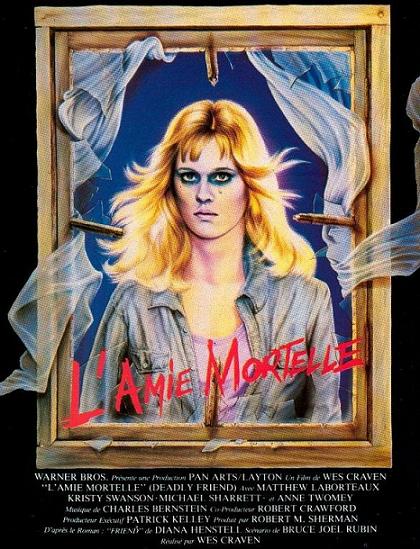 RETOUR VERS LES 80's : L'AMIE MORTELLE (1986) dans Cinéma 13020906225015263610847155