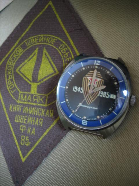 identification Vostok Tank 13021009220612775410853434
