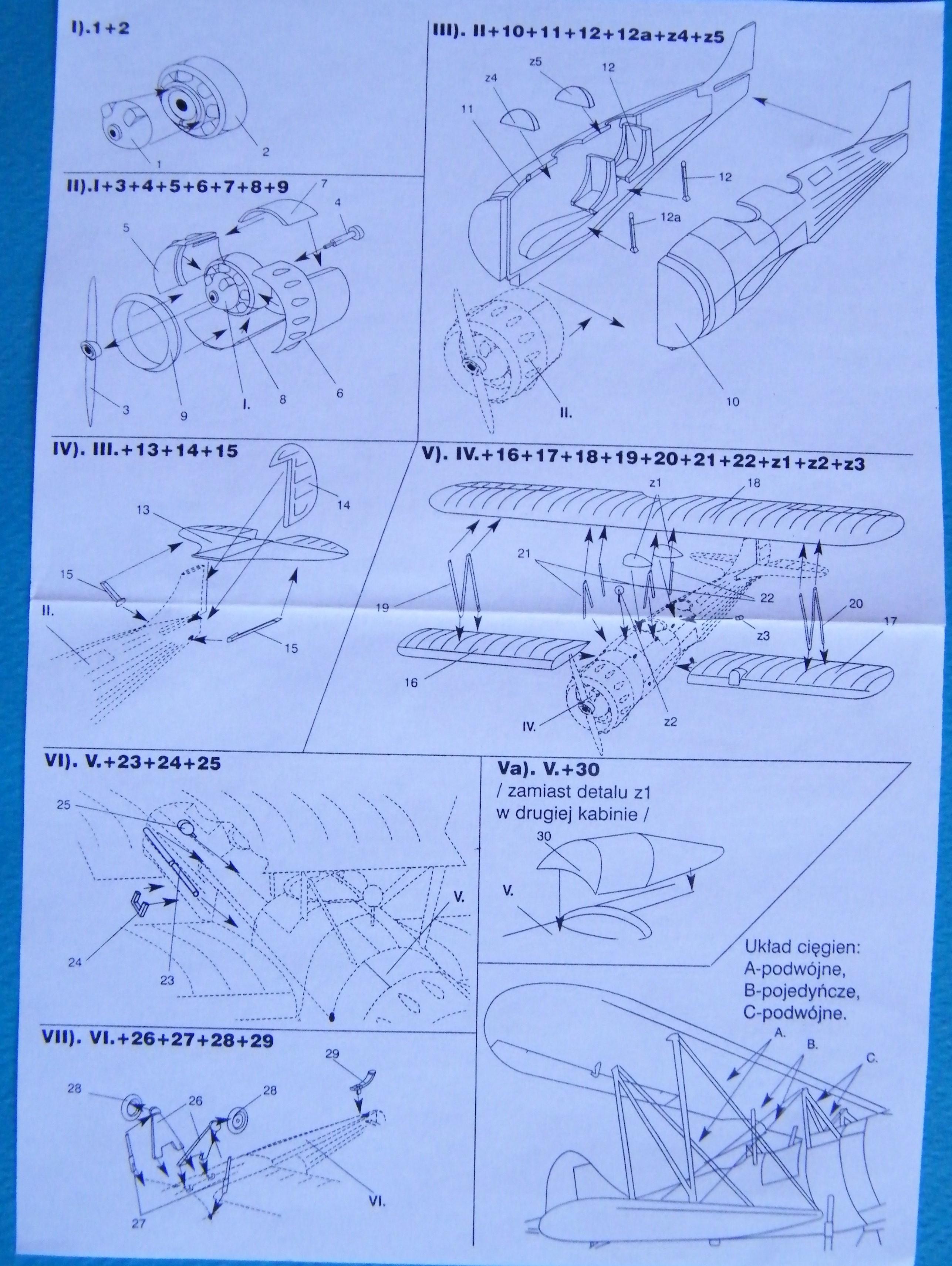 "(RPM) PWS-26 ""SLEPAK""  1302200417429753810887388"