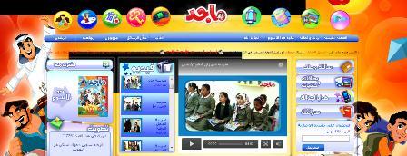 http://www.majid.ae/