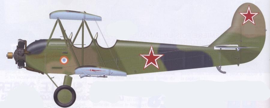 Eduard 1/48: U-2 de Pange GC3 Normandie 1944 13032912062614768311024067