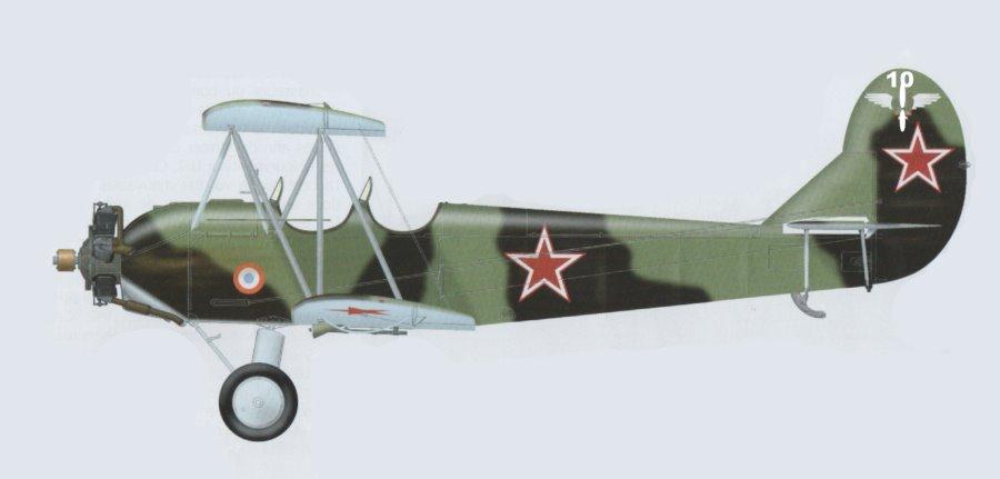 Eduard 1/48: U-2 de Pange GC3 Normandie 1944 13032912062614768311024068