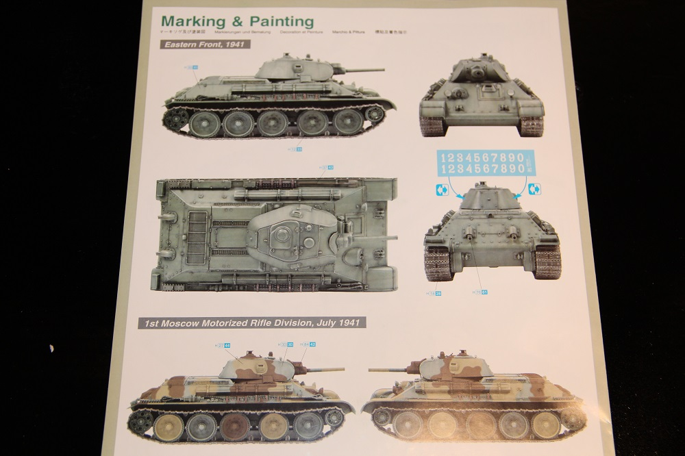 [1/35] T-34-76 Mod.1940 -Dragon 13041112562916276511072532