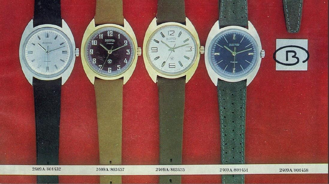 Montre fin 60's, début 70's ? 13050401593012775411151689