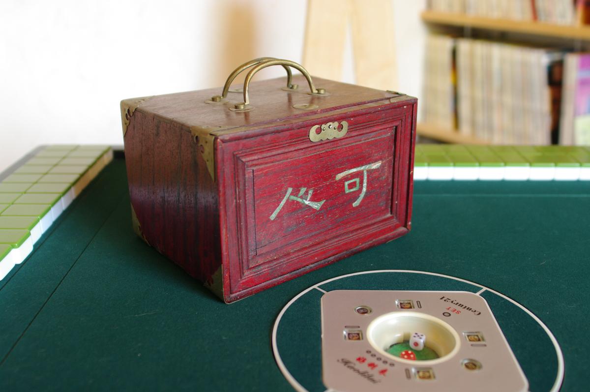 Mahjongs vintage/précieux/autre particularité 1306030347447377111257823