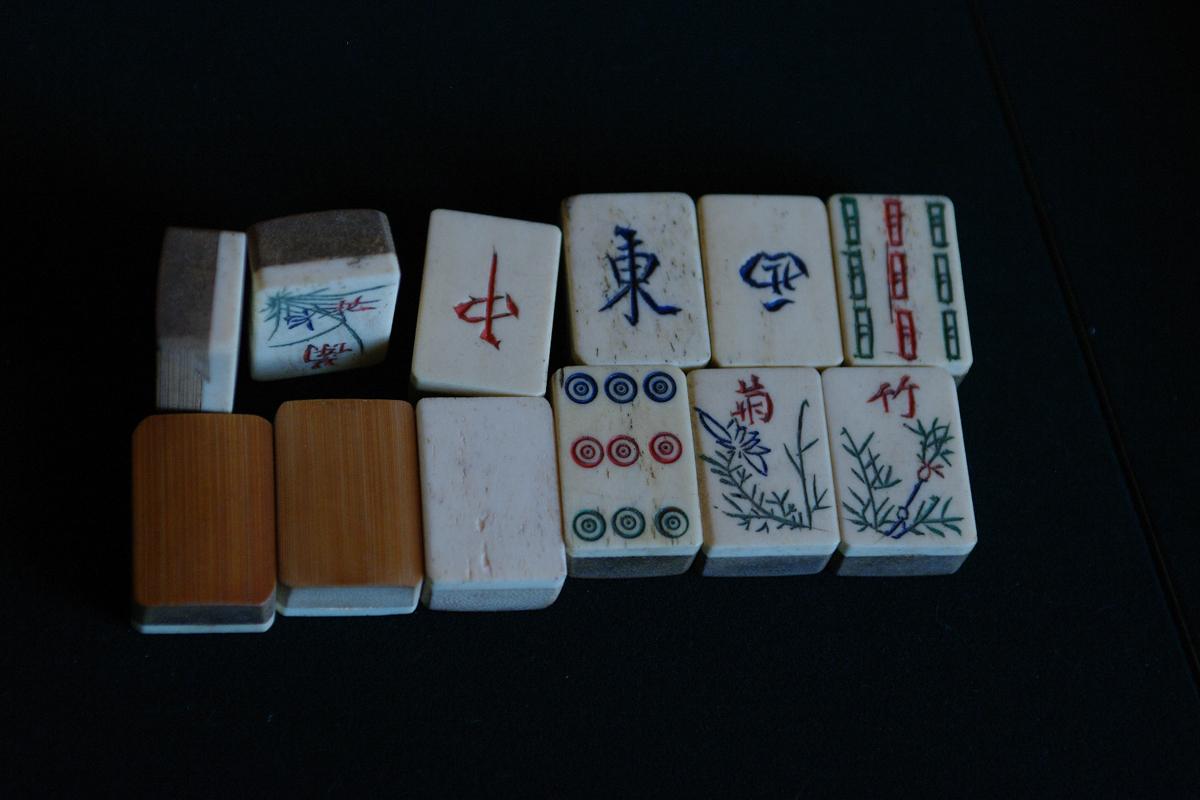 Mahjongs vintage/précieux/autre particularité 1306030347447377111257825