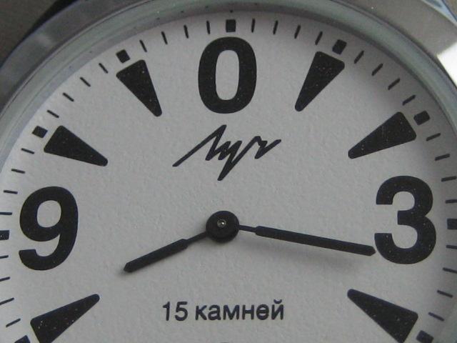 Après la big zéro bisontine, la big zéro biélorusse 13061909293712775411308056