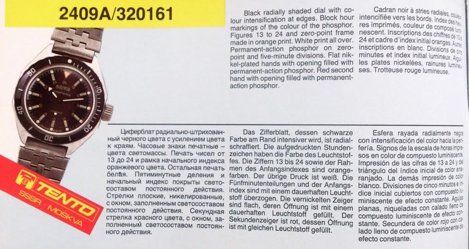 Demande d'identification de deux Vostok 13063002114112775411339633