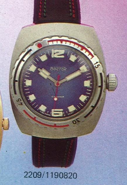 Demande d'identification de deux Vostok 13063002241712775411339649