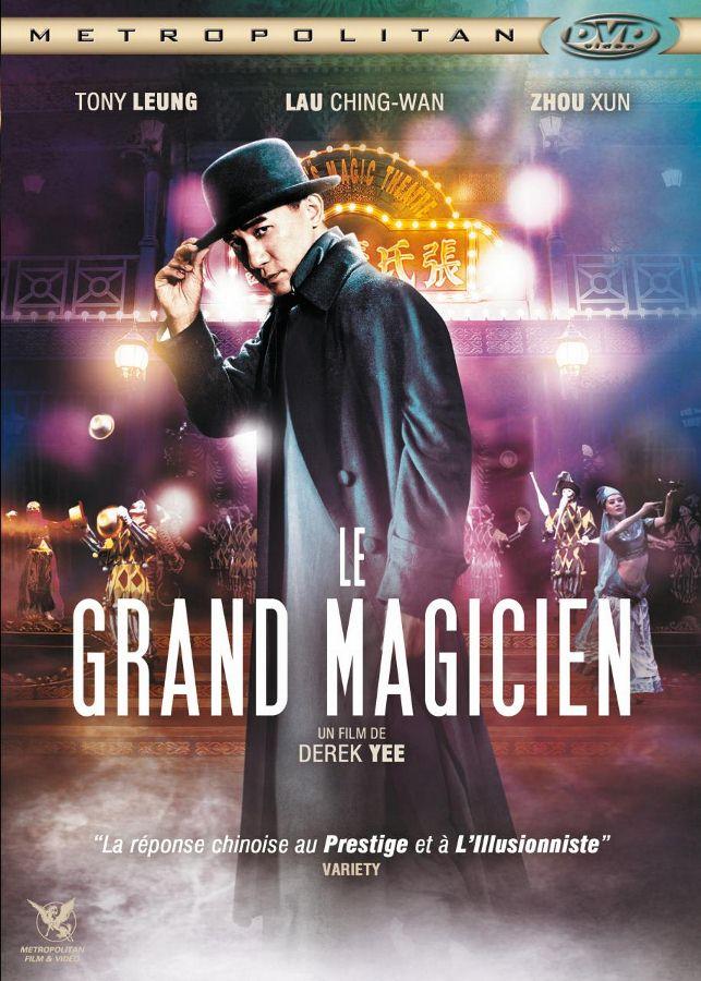 LE SEIGNEURS DVDRIP TÉLÉCHARGER FILM LES GRATUITEMENT