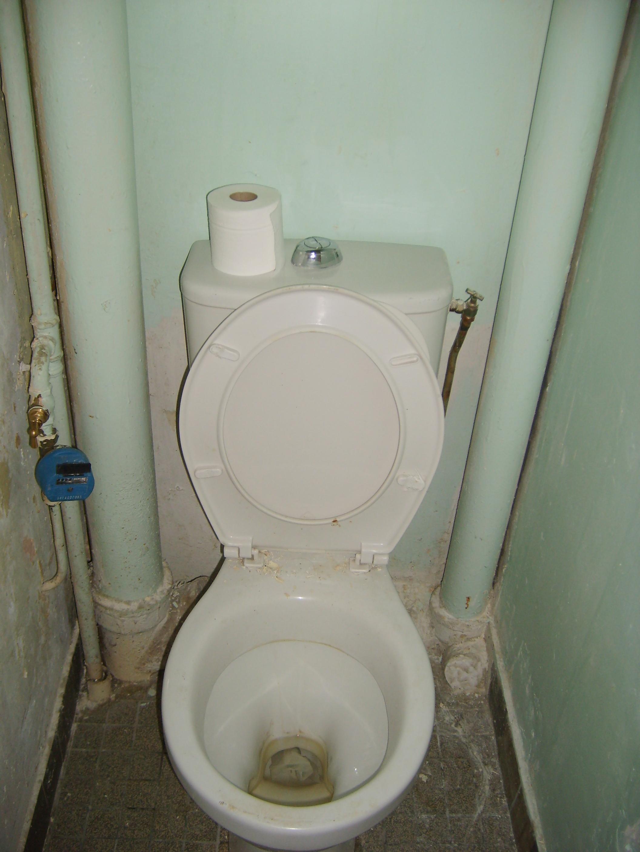 Comment Installer Toilette Suspendu wc suspendu