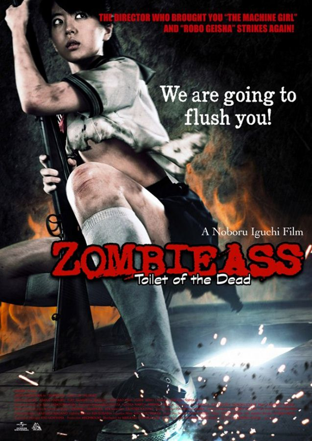 Zombie Ass : The toilet of the Dead |VOSTFR| [DVDRiP]