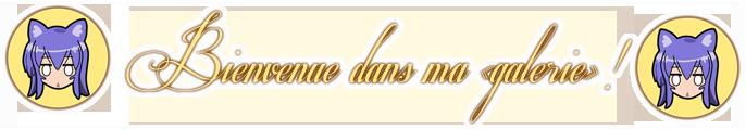 ~Galerie magique~ 13112205444616973311756494