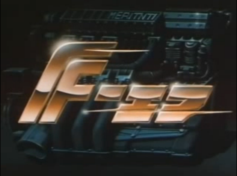 f-tv.png