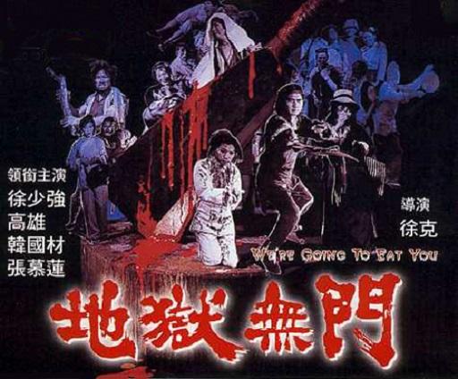 HISTOIRE DE CANNIBALES (1980) dans Cinéma 14012407382715263611925002