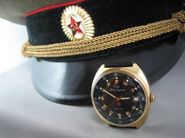 Vostok anniversaire 1917-1987 14021612325912775411987607