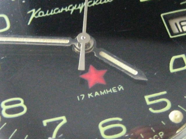 Komandirskie K65 une série bien inspirée... du passé 14040602071212775412126946