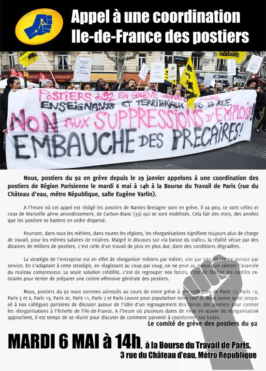 soirée de soutien aux grévistes des Hauts de Seine 1405021234053128012197116