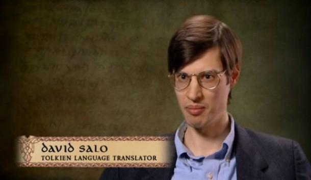 David Salo net worth