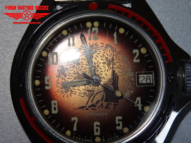 Vostok anniversaire 1917-1987 14052508374412775412265529