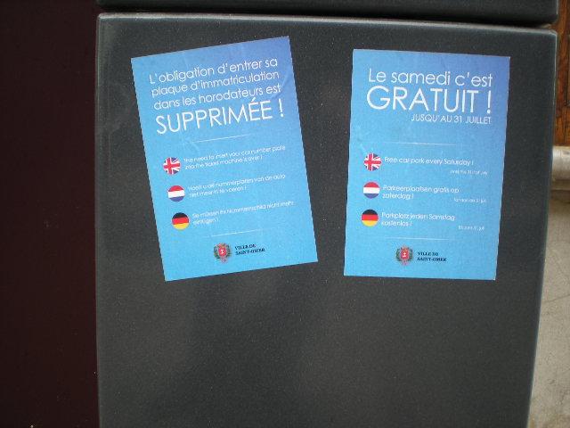 Het Nederlands in onze winkels, bedrijven en in de openbare ruimte - Pagina 2 14053009551914196112278721