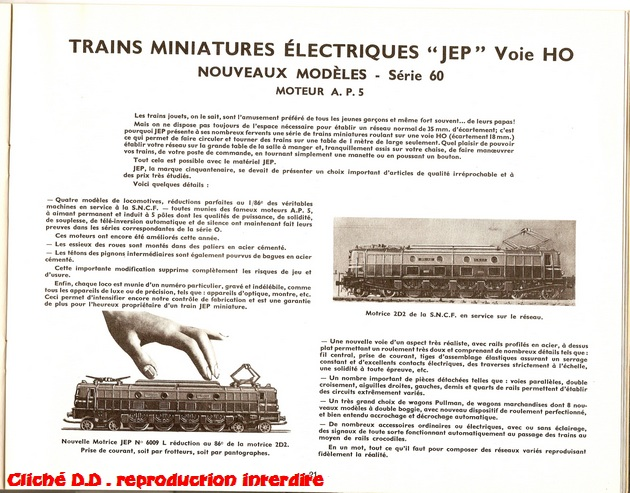 CAT JEP 1956-P-21