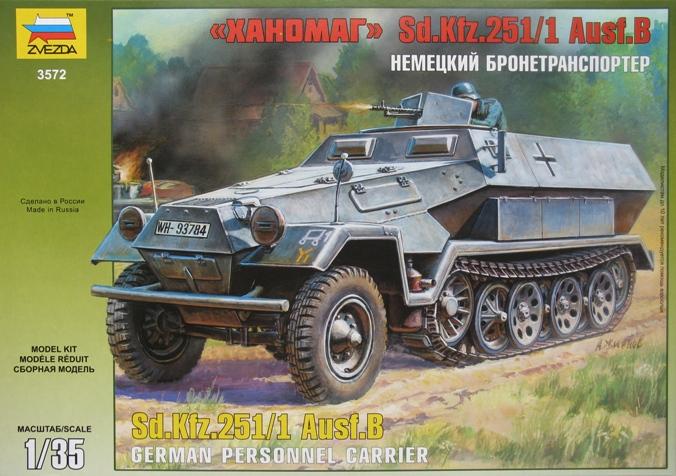 sd kfz 251/1 ausf B  Zvesda 1/35 1406220432446670112336243