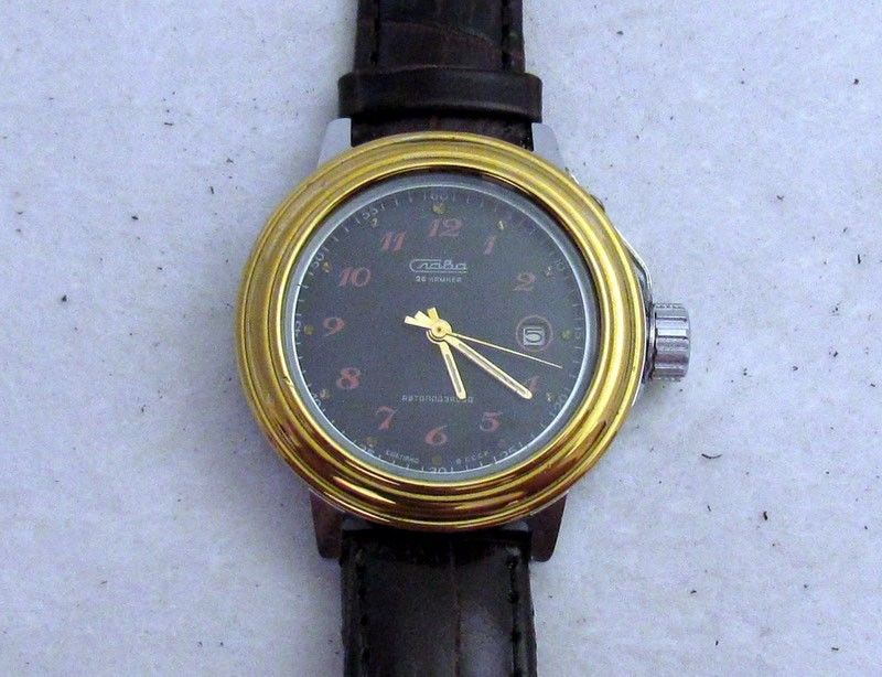 Identification montre russe 14063009114312775412356750