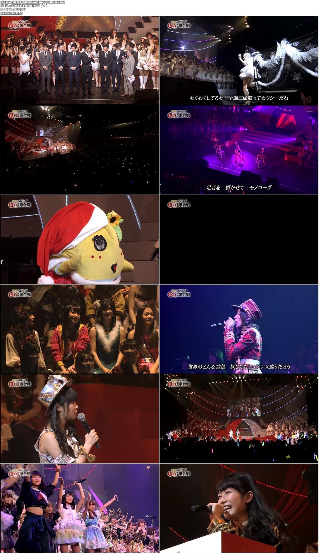 [720p] 第3回AKB48 紅白対抗歌合戦AKB48 3rd Kouhaku Taikou Uta Gassen