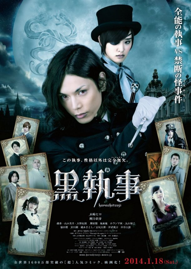 Black Butler - Le film