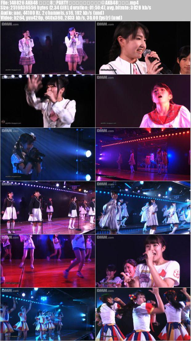 AKB48 チーム8「PARTYが始まるよ」公演