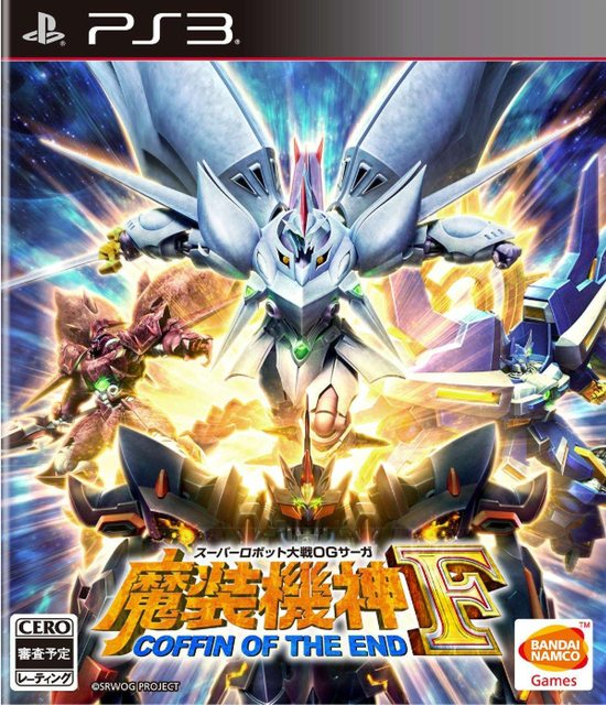 [PS3] スーパーロボット大戦OGサーガ 魔装機神F COFFIN OF THE END (ISO/8.73GB)
