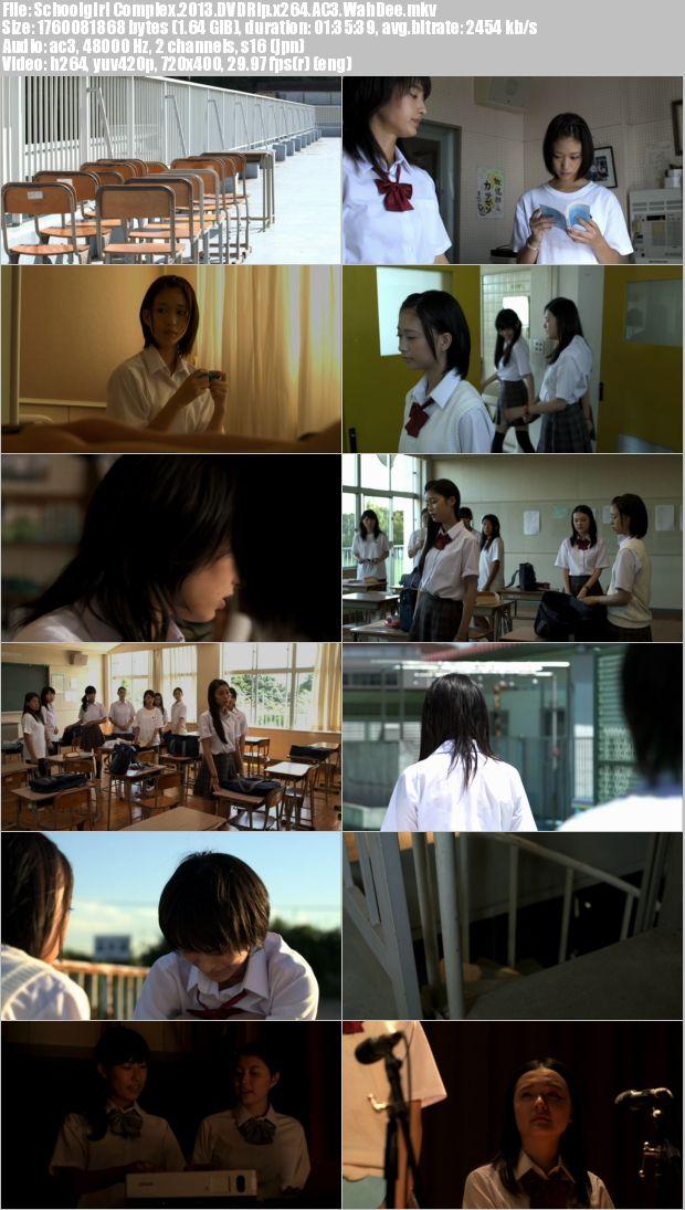 Schoolgirl Complexスクールガール・コンプレックス-放送部篇(森川葵/門脇麦/近藤真彩/DVDRip/MKV/1.64GB)