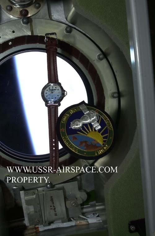 Une komandirskie dans l'espace 14091109125112775412516559
