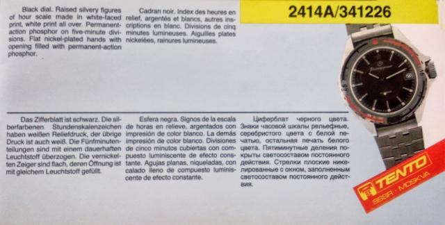 [Aide] Identification petite nouvelle 14120308400812775412764443