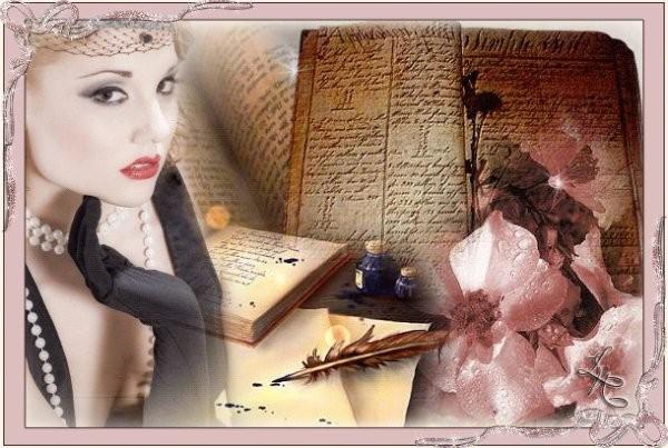-----------------------------------------------------------------------------------------plaisir: écrire un poème. dans divers 14120607411218404912770983