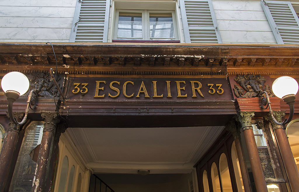 Paris: passages couverts 14121309543514223812792669
